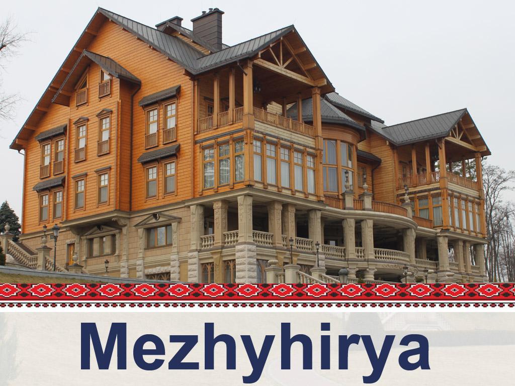 Mezhyhirya