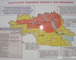 30 km Exclusion Chernobyl Zone Map
