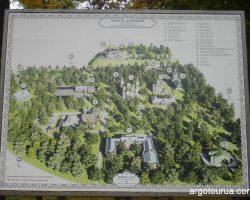 Chernihiv historical Reserve