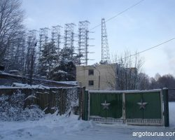 Chernobyl-2 Radar System, Secret Military Base