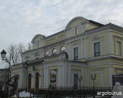 Philharmonic House Zytomir