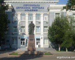 Fyodor Ushakov monument (1745 -1817)