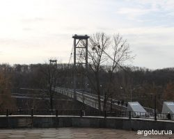 Suspension Bridge 43 m above Teterev river