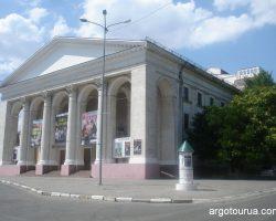 Kherson Theater