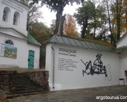 St. Anthony's Caves, Chernihiv