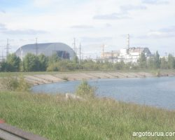 View of Chernobyl Nuclear Power Station