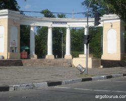 City Park Kherson