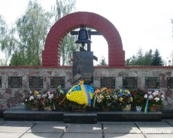 Memorial to the Fighters