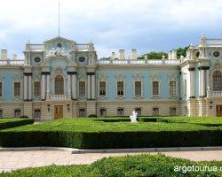 Mariyinsky Palace Kiev