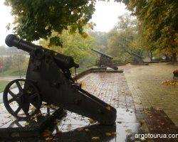 Citadel-Rampart in Chernihiv