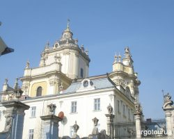 Saint George Cathedral Lviv