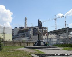 Reactor #4 Chernobyl Nuclear Power Station