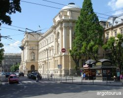 Lviv University of Ivan Franko