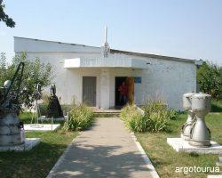 Missile Base Museum in Pervomaysk Ukraine