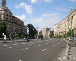 Khreshchatyk Street