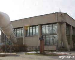 Museum of Cosmonauts in Zhytomir