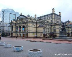 Opera House Kiev