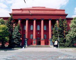 aras Shevchenko National University of Kyiv