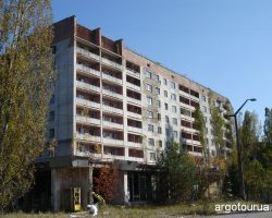 Dearth City  Pripyat, Down Town