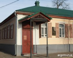 Memorial Museum of Sergey Korolyov in Zhytomir