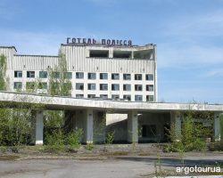 Dearth City Pripyat, Hotel Polissia