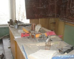 Dearth City Pripyat, School Classroom of Physics