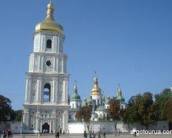 Saint Sophia Cathedral Kiev