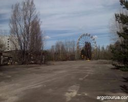 Dear City Pripyat, Amusement Park