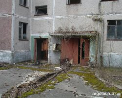 Dear City Pripyat, Apartments