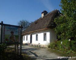 Open Air Museum Kiev Ukraine Pyrohiv