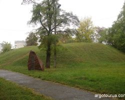 Black grave burial mound, Chernihiv