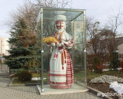 Ukrainian style Doll in local national costume