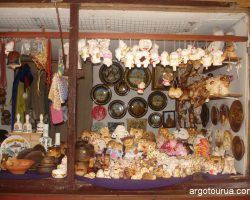 Chernihiv's Souvenirs