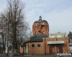 Old Water Tower Zhytomir