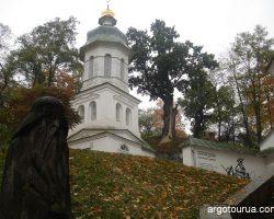 Holy Trinity monastery of St. Illia, Chernihiv