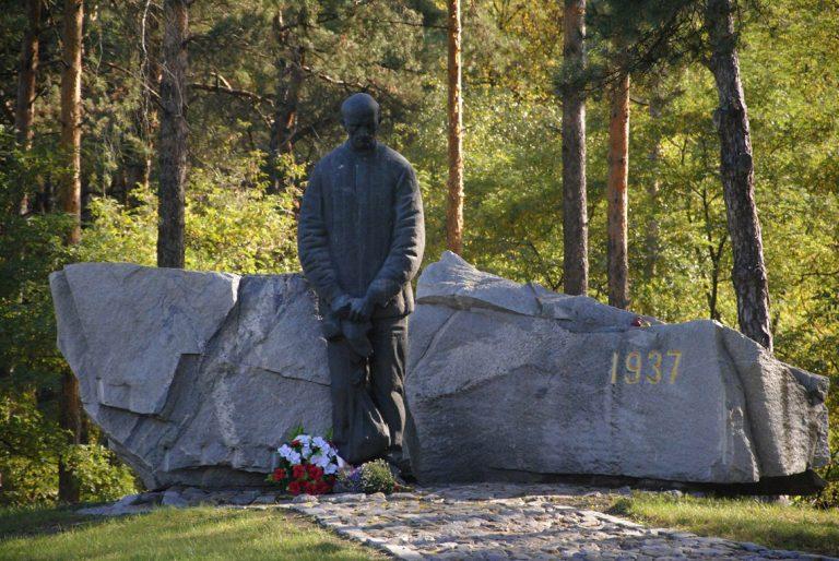 Foto #1 Glavnaya Bykivnia Memorial