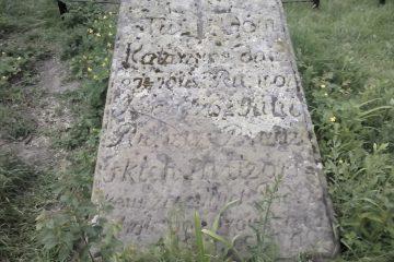 Foto #1 Glavnaya Polish Cemetery