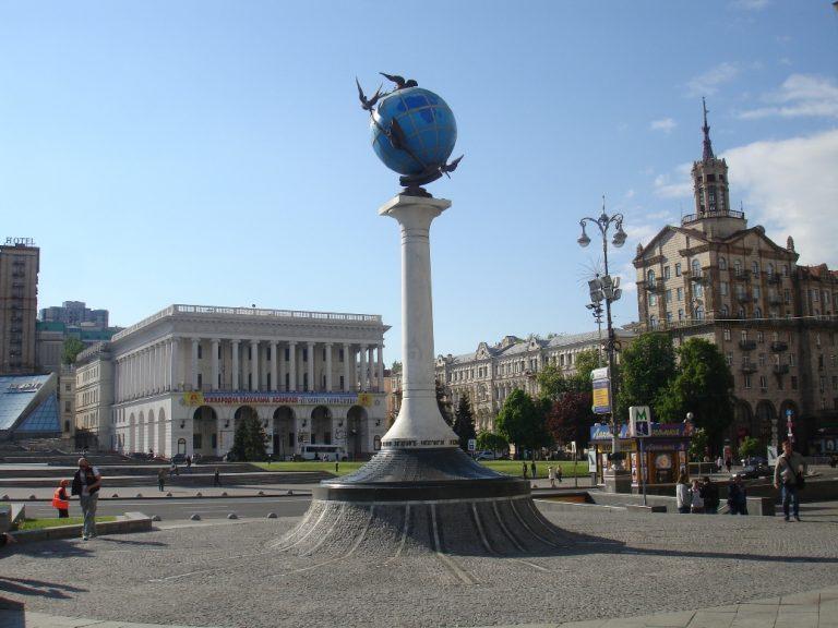 Highlights of Kiev sightseeing Tour