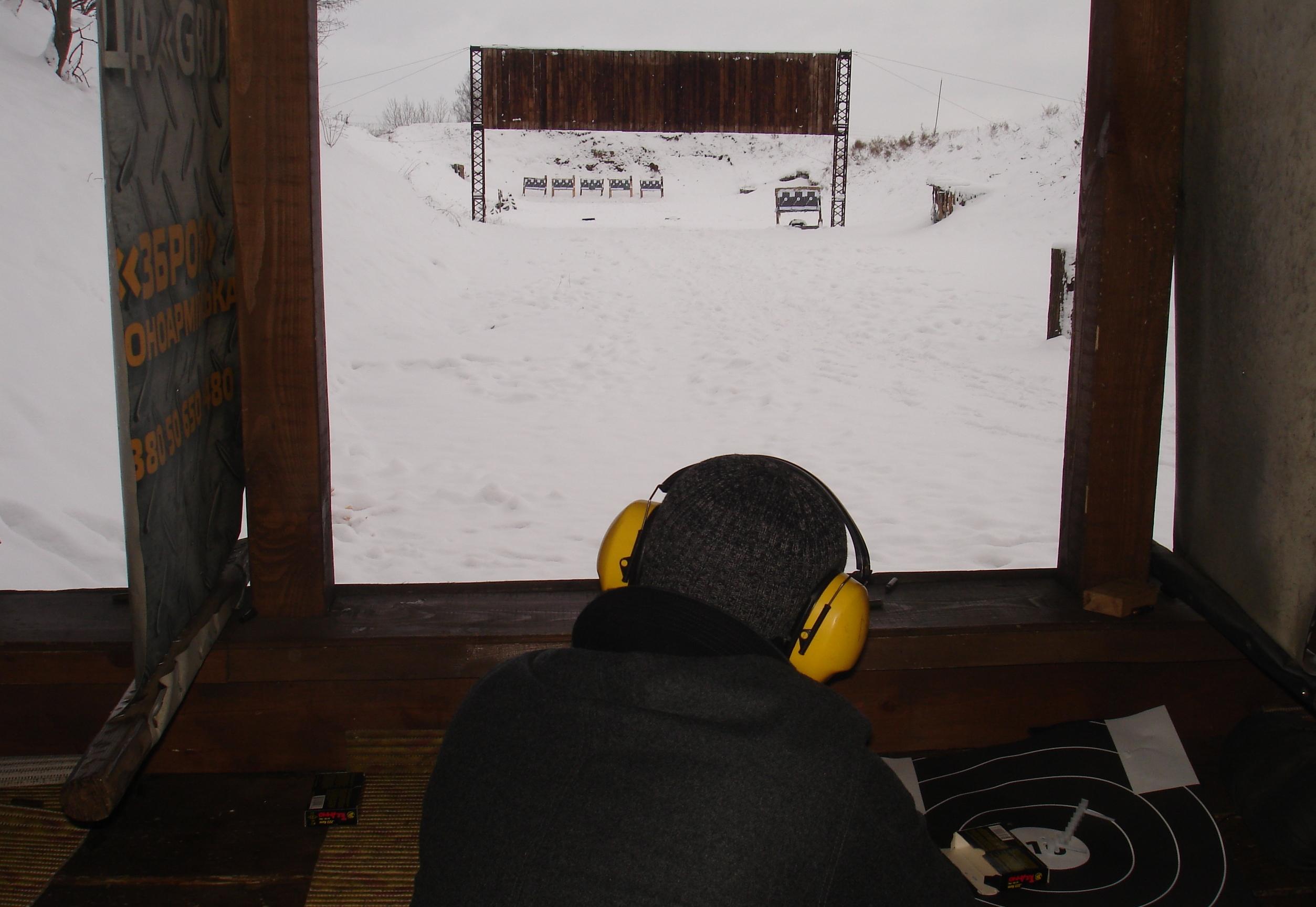 Shooting Gun Range in Kiev – ARGOTOUR – Incoming tour operator to ...