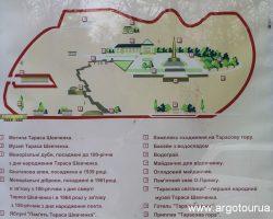 Taras Hill or Chernecha Hora