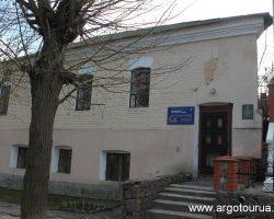 Kaniv History Museum