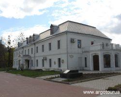 Kaniv Museum of Ukrainian Folk Art