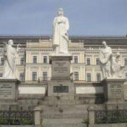 Foto #2 Queen Olga of Kiev