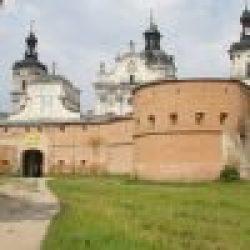Foto #3 Carmelite Monastery