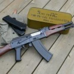 Kiev Atış Silah Aralığı
