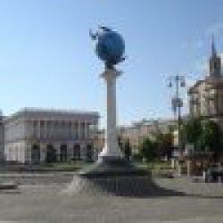 Kiev-globus